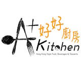 A+ Hong Kong Kitchen Logo