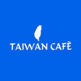 Taiwan Cafe 海之味 Logo