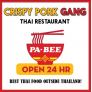 Crispy Pork Gang Thai Restaurant Logo