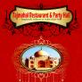 Taj Mahal - Briarwood Logo
