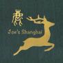 Joe's Shanghai 鹿鸣春 Logo