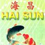 Hai Sun Chinese Restaurant Logo