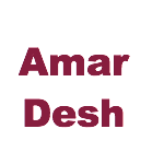 Amar Desh Indian Cuisine Logo