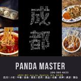 Panda Master Logo
