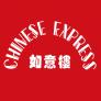 Chinese Express Carryout Logo