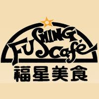 Fu Shing Cafe Logo
