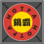 Pot Pa Sushi Logo