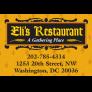 Eli's Kosher Mediterranean Logo