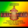 Abyssinia Ethiopian Restaurant Logo