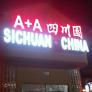 A+A Sichuan China Logo