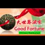 Good Fortune Logo