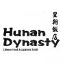 Hunan Dynasty Logo