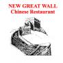 New Great Wall Logo