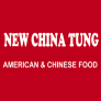 New China Tung Logo