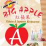 Big Apple Restaurant Logo