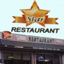 Star Restaurant Cafe Logo