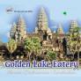 Golden Lake Eatery Logo