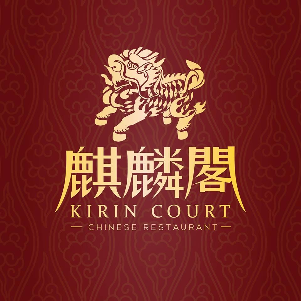 Kirin Court Chinese Restaurant Logo