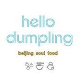 Hello Dumpling Logo