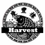 Harvest Chinese Restaurant Logo