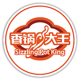 Sizzling Pot King Logo