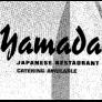 Yamada Japanese Restaurant Logo