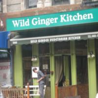 Wild Ginger (10th St) Logo