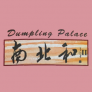 Dumpling Palace Logo