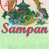 Sampan Chinese Restaurant Logo