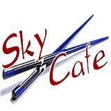 Sky Cafe Logo