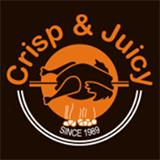 Crisp and Juicy (Silver Spring) Logo