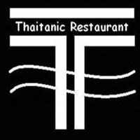 Ammathar restaurant Logo