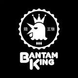 Bantam King Logo