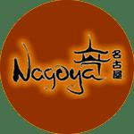 Nagoya Steak & Sushi Logo