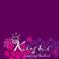 King And I Logo