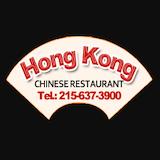 Hong Kong Chinese Restaurant Logo