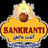 Sankranti Logo