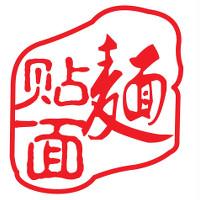 Dough Zone Dumpling House - Redmond Logo