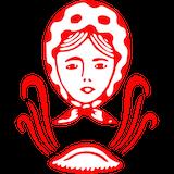 Piroshki on Madison(1219 Madison Street) Logo