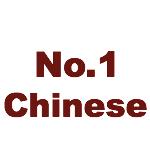 No 1 Chinese Restaurant - Kinnickinnic Logo