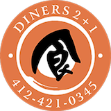 diners 2+1 Logo