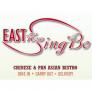 New Sing Bo Logo