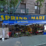 Spring Mart Logo
