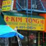 Kim Tong Logo