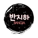 BANGIA Logo