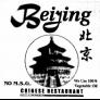 Bei Jing Chinese Logo