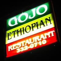 Gojo Ethiopian Cafe & Restaurant Logo