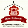 Joy Indian Restaurant Logo