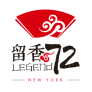Legend 72 Logo