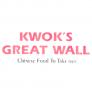 Kwok's Great Wall Logo